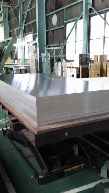 製造されたアルミ板